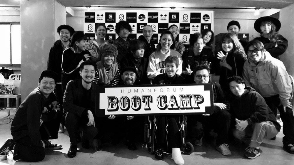 HF BOOT CAMP vol.3 -ブートキャンパーたちの声-