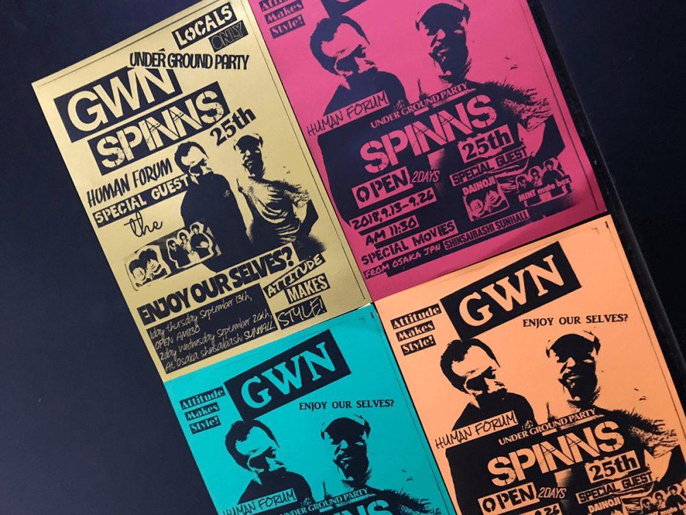 仲間に楽しんでもらいたい – 社内イベント「GWN」のその裏側