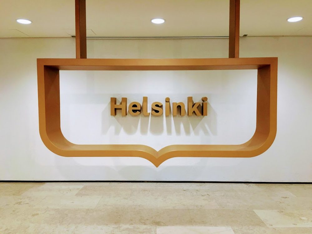 アートと空間のある街@ヘルシンキ
